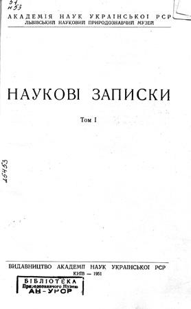 Обкладинка т. 1 зворот