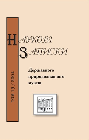 Обкладинка т. 19