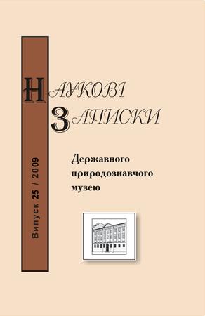 Обкладинка т. 25