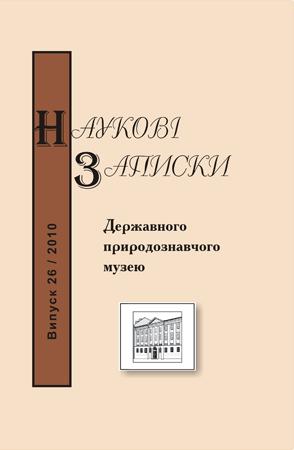 Обкладинка т. 26