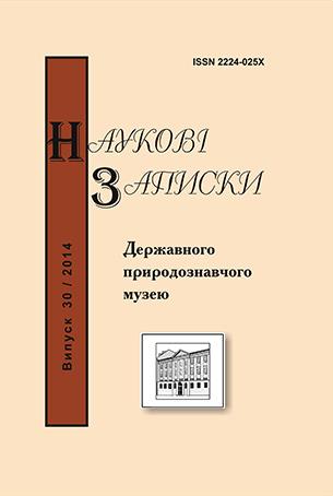 Обкладинка т. 30