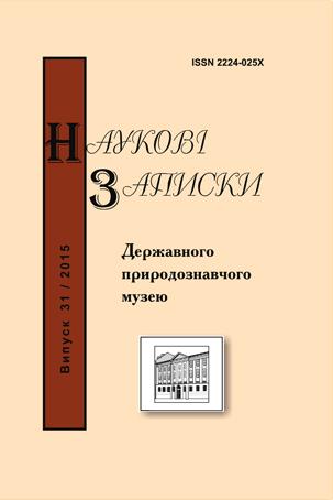 Обкладинка т. 31