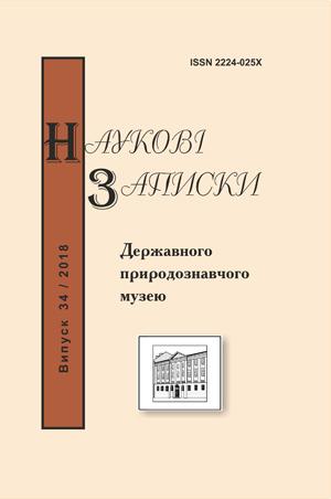 Обкладинка т. 34