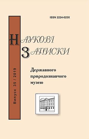 Обкладинка т. 35