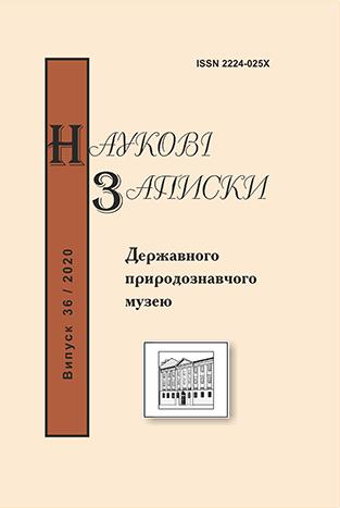 Обкладинка т. 36