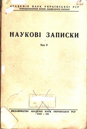 Обкладинка т. 5